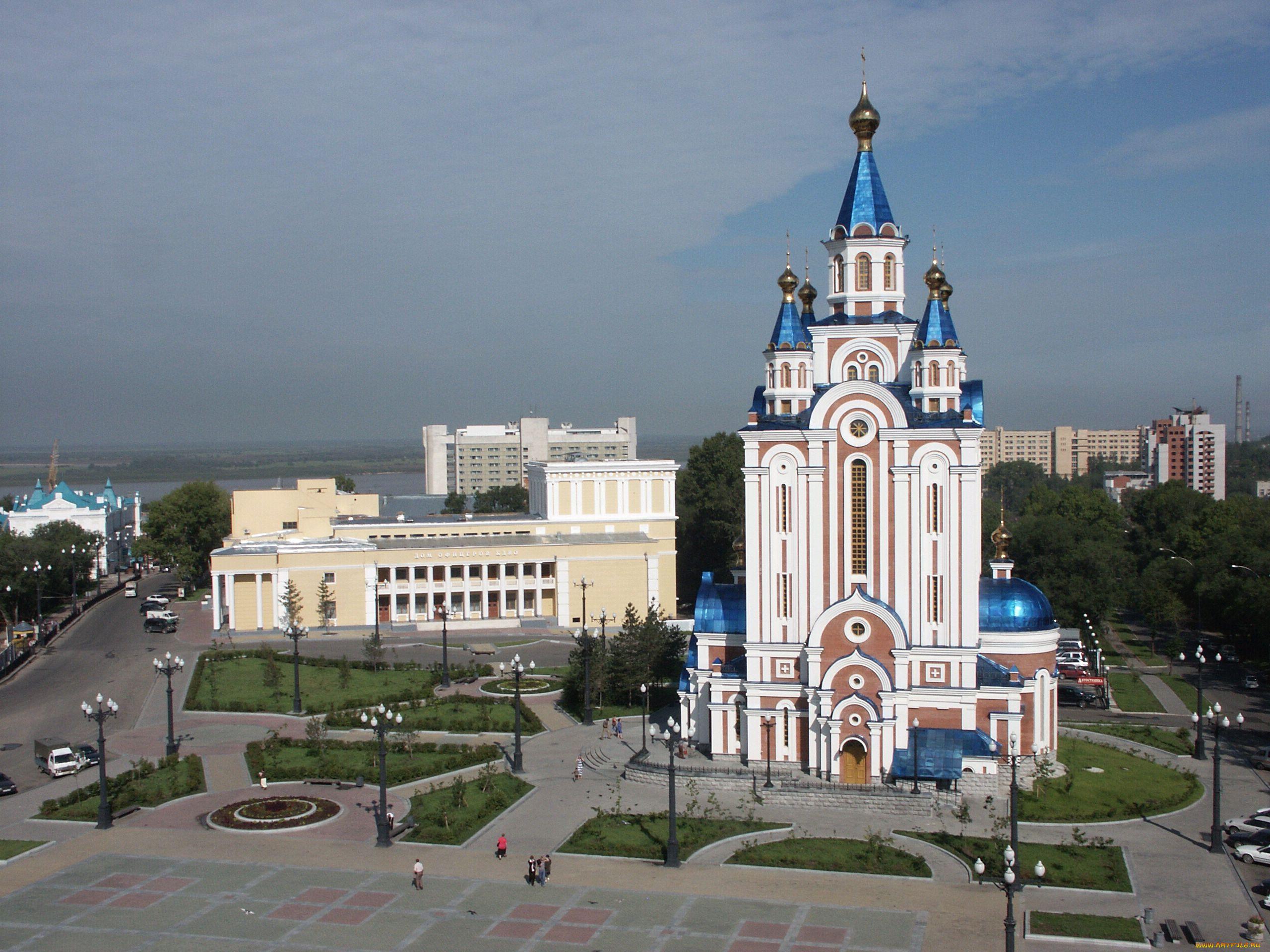 Г хабаровск достопримечательности фото и описание